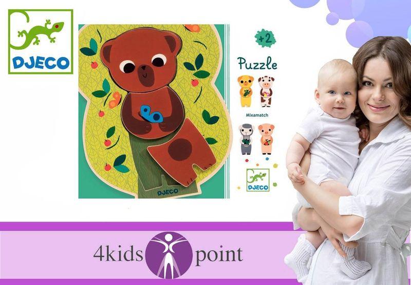 Drewniane puzzle miś Djeco zdjęcie 2