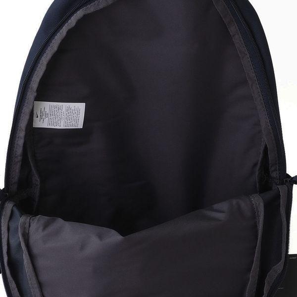 nowy autentyczny nowe przyloty Gdzie mogę kupić Plecak Nike Elemental Bkpk 2.0 granatowy BA5878 451