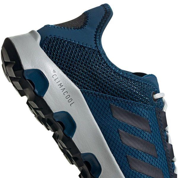 wykwintny design Wielka wyprzedaż najlepiej sprzedający się Buty adidas Terrex Cc Voyager M BC0447 r.46