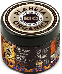 Planeta Organica scrub do ciała argana