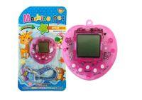 Gra Elektroniczna Tamagotchi Różowa z krótkim łańcuszkiem