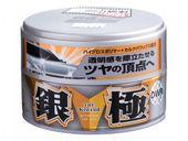 SOFT99 Kiwami Extreme Gloss Wax Silver - Twardy wosk z Carnaubą