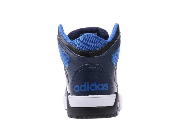 Adidas NEO Basketball AW5094 30