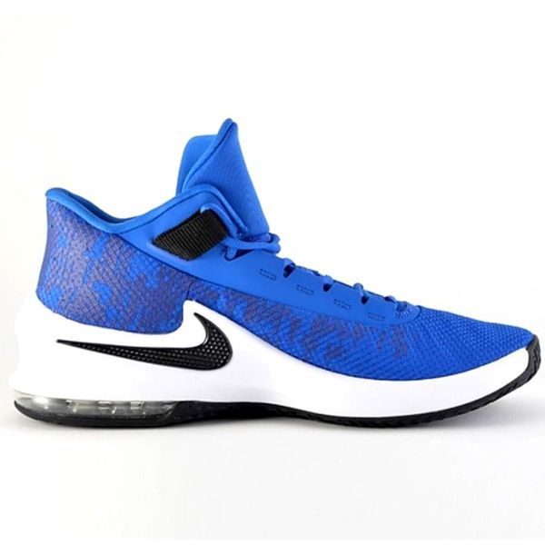 Buty koszykarskie Nike Air Max Infuriate 2 MID M AA7066 400