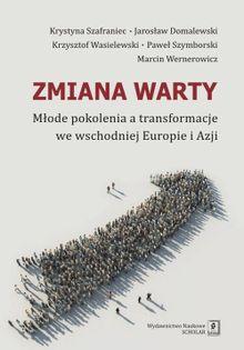 Zmiana warty Szafraniec Krystyna, Domalewski Jarosław,  Szymborski Paweł, i in.
