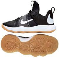 Buty siatkarskie Nike React HyperSet M r.40
