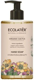 Ecolatier mydło w płynie do rąk nawilżenie i piękno
