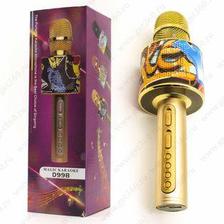 Bezprzewodowy mikrofon karaoke D9898 2 kolory Kolor - Miedziany