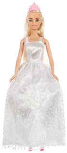Lalka ANLILY Suknia Ślubna Włosy Jasny BLOND