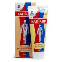 Krem - balsam KAPILAR z wyciągiem z modrzewia syberyjskiego  Elixir