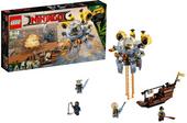 Klocki LEGO 70610 Ninjago Latająca Meduza