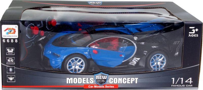 AUTO SPORTOWE R/C ELEKTRYCZNE DRZWI KLAPA 29cm USB zdjęcie 11