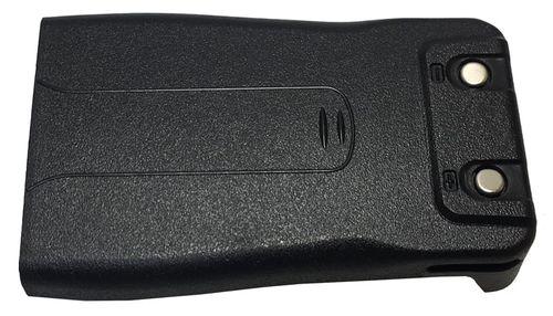 Akumulator, bateria do radiotelefonu Baofeng BF-888S na Arena.pl