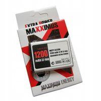 Bateria Maxximus do Nokia 5500 Sport 1200 BL-5B