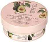 Krasoty masło-krem do ciała z olejkiem avokado