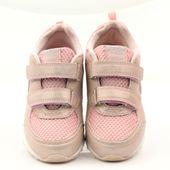 ADI buty sportowe American 16211 różowe r.35 zdjęcie 5