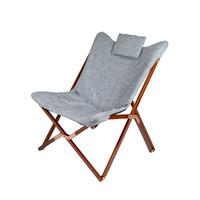 Krzesło Kempingowe Relax Bloomsbury