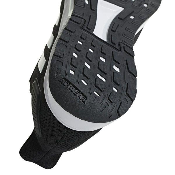 Buty biegowe adidas Duramo 9 M BB7066 r.40