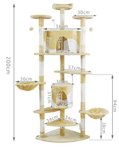 Gigant Drapak Dla Kota Legowisko Wieża 12 poziomów Beż 2950 zdjęcie 3