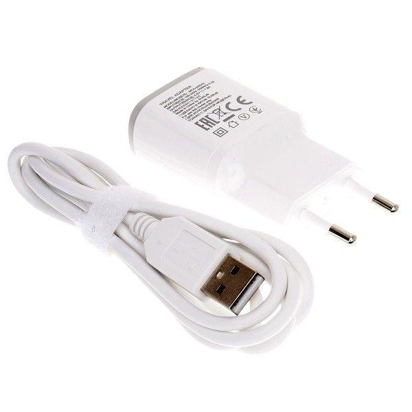 Ładowarka sieciowa LG MCS 04 biała bulk 1,8A + kabel microUSB