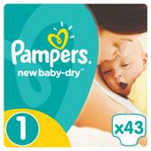 4 x Pieluchy Pampers New Baby 1 Newborn 43 sztuki (172 sztuki) zdjęcie 2