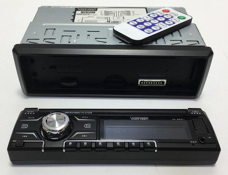 Radio samochodowe Voice Kraft VK-8621 BLUE radioodtwarzacz zdjęcie 6