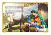 Księga świąteczna bajki dla dziecka święta mikołaj zdjęcie 4