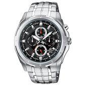 Zegarek Męski CASIO EDIFICE SHOGUT 10 BAR do Pływania 10543 zdjęcie 2