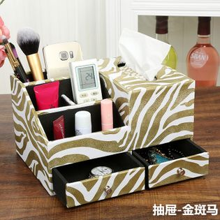 Skórzany  Organizer Kosmetyczny - Na Biżuterię Z Szufladami gold zebra M