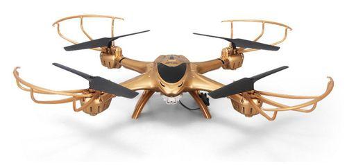 Dron Quadcopter MJX X401H Kamera FPV Akrobacje 3D na Arena.pl