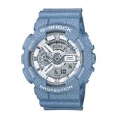 Zegarek Casio G-Shock GA-110DC-2A7
