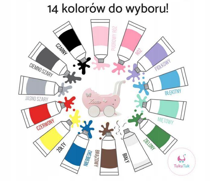 Wózek drewniany dla lalek Light Rainbow prezent dla dziewczynki zdjęcie 5