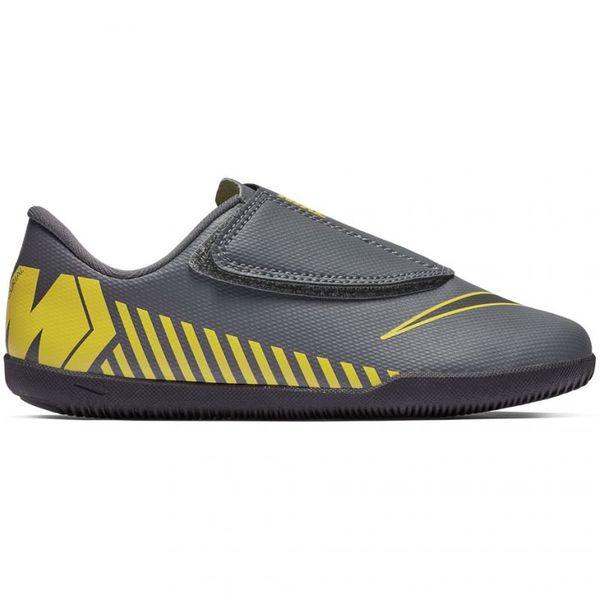 Całkiem nowy niesamowite ceny Nowy Jork Buty halowe Nike Mercurial Vapor 12 Club r.29,5