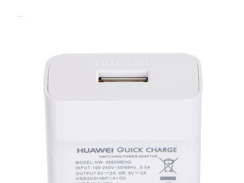 Ładowarka sieciowa Huawei AP32 USB Typ-C Quick Charge na Arena.pl