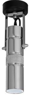 LUMINEX 8341 plafon Salva chrome medium 1