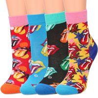Happy Socks 4-Pack - Skarpety Dziecięce - XKRLS09-0100 22/24
