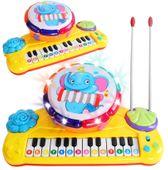 Interaktywne Organy Pianino dla dzieci z perkusją U44