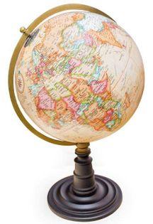 Globus Heweliusz duży - wys. 39cm - kod GPB - drobne wady