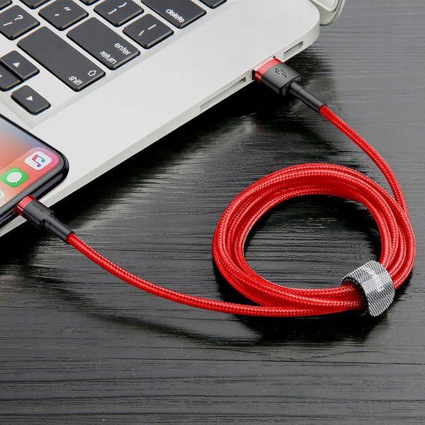 BASEUS Mocny Krótki Kabel iPhone X XR 8 7 6 6S SE na Arena.pl