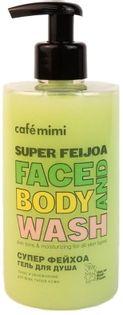 CafeMimi żel do mycia twarzy Super Feijoa