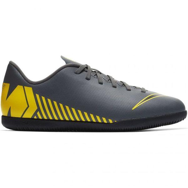 e17aba56783 Buty halowe Nike Mercurial Vapor X 12 r.36 • Arena.pl