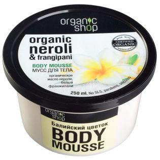 Organic shop mus do ciała balijskie kwiaty 250ml