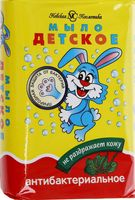 Nvskaya mydełko toaletowe dla dzieci