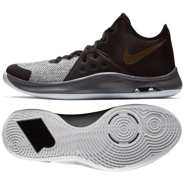 Buty koszykarskie Nike Air Versitile III M r.42