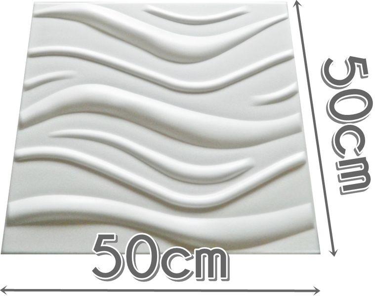 Dekoracyjne Panele Ścienne 3D Kasetony Sufitowe WAVE zdjęcie 2