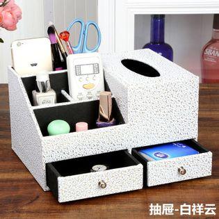 Skórzany  Organizer Kosmetyczny - Na Biżuterię Z Szufladami Złoto Biały M