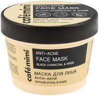 CafeMiMi maska do twarzy czarny węgiel