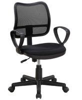 Obrotowy Fotel Biurowy z Wentylowanym Oparciem Techly  307544
