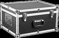 Walizka aluminiowa transportowa - 575x435x310mm