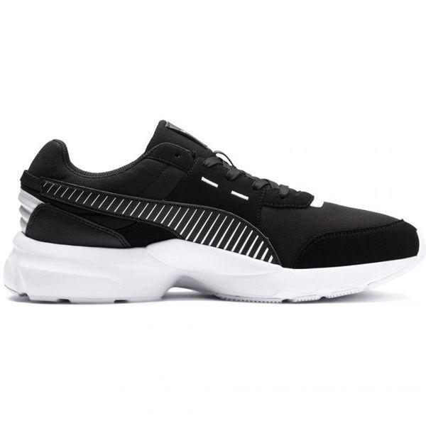 Buty biegowe Puma Future Runner M 368035 01 r.40 zdjęcie 1